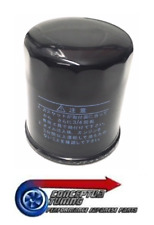 Brand New OE Spec Oil Filter - For JZA80 MK4 Toyota Supra 2JZ-GTE 2JZGTE VVTi