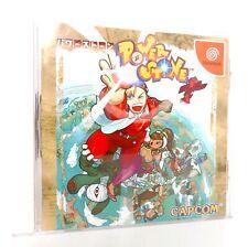 POWER STONE Sega Dreamcast Jap Japan
