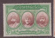Bahawalpur  1948 Amir 10 Rupees Mint hinged cat £32