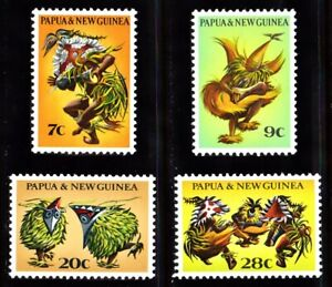PAPUA NEW GUINEA #336-339 MNH ISLAND MASKED DANCERS