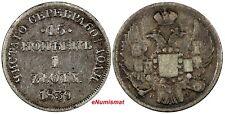POLAND RUSSIA Nicholas I Silver 1839 HG 1 Zloty 15 Kopecks  SMALL CROWN C# 129