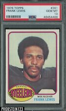 1976 Topps Football #261 Frank Lewis Steelers PSA 10 GEM MINT