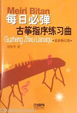 Essential Daily Finger Training For Guzheng Players 每日必弹古筝练习曲
