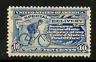 US #E6 ~ 1902 ~ 10c Ultramarine Perf 12 Special Delivery Issue ~ MNH !!!