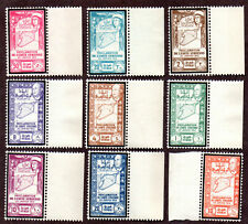 Colonies Françaises Syrie n°271/75 + PA 101/04 N** LUXE cote 50 euros!