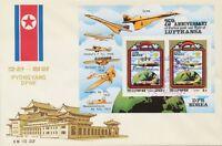 KOREA 1980 25.Jahrestag des ersten Nachkriegsfluges der Lufthansa 3 versch.FDC's