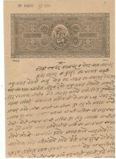 INDIA, SHRIMAT STATE 1920  FULL REVENUE DOCUMENT SHEET