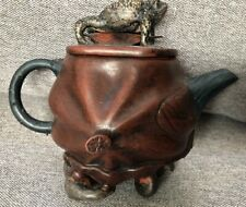 YixingBrown Clay Chinese Frog and Moving Balls Teapot