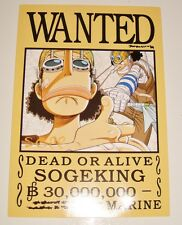 AFFICHE COLLECTOR ONE PIECE WANTED SOGEKING N°3 (18x12,5cm)