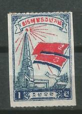 Corea Scott# 26 ( ) Mng 1950