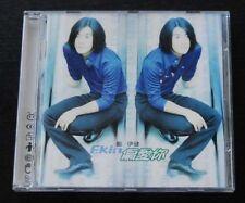Ekin Cheng Hong Kong Pop Song CD 鄭伊健 偏愛 743214807026