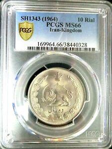 PCGS MS66 Gold Shield-Lion 1964 10 Rial Super GEMBU RARE
