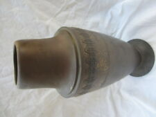 "Antique Vintage Premitive Metal Vase 15""H, Intricate Design, Unknown Maker,"