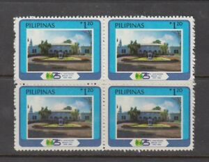 Philippine Stamps 1984 Baguio City, 75th Anniverary, Complete set B/4 MNH