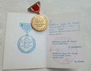 Orden MONGOLEI MEDAILLE 40. JAHRESTAG des SIEGES CHALCHIN-GOL + URKUNDE !