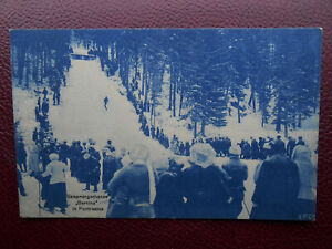 Skisprungschanze Bernina PONTRESINA Switzerland 1911 Downhill Skiing Ski Jump