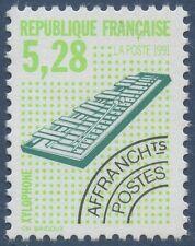FRANCE 1992 PREOBLITERE N°221** Musique, Xylophone, TTB,  precancelled MNH