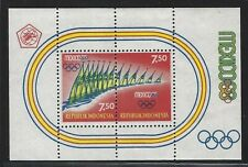 1968 Indonesia Scott #743c - Mexico City 19th Olympic Games Souvenir Sheet - MNH