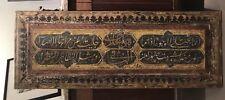 17th Century Turkish Architectual Panels 2 Of 2