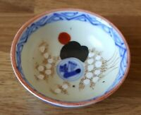 Chinese export vintage Victorian oriental antique small flower design tea bowl