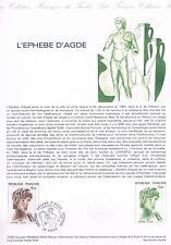 Document Officiel   1982 16   L'Ephebe D'Agde  Yv N° 2210