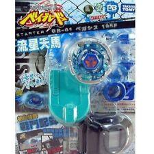 TAKARA TOMY Beyblade Metal Fight Fusion BB-01 Starter Pegasis Set*RARE*
