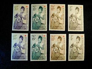 LAOS Stamp Lot Scott C31-C34 MNH