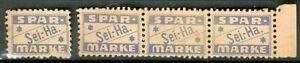 Rabattmarke/Vignette SPAR-Marke Sei.-Ha. ohne Datum Jahr um 1945-1956, i. Meckl.