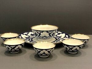 Vintage Lomonosov Porcelain Set of Platter, Large Bowl and 5 Rice Small Bowls