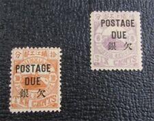 nystamps China Chinkiang Stamp # J6,J7 Mint OG H $27 镇江