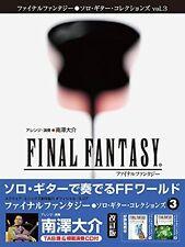 Final Fantasy Solo Guitar Collections Vol. 3 Tab Music Score CD Book