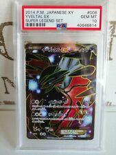 Yveltal EX Full art XY Super legend set Japanese Pokemon card PSA 10 Gem mint