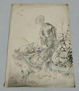 KAWANABE KYOSAI 1831-1889 JAPANESE WOODBLOCK TRIPTYCH PRINT ONO NO KOMACHI EDO