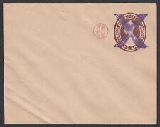 BURMA, 1942. Japan Occupation Envelope B7, Mint