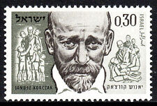Israel 230, MNH. Janusz Korczak, physician, killed in Treblinka camp, 1962