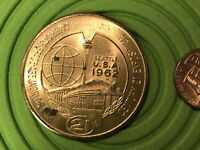 1962 SEATTLE CENTURY 21 EXPOSITION AMERICA'S SPACE AGE WORLD'S FAIR $1 COIN