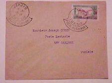 TUNISIA FLIGHT 1919 JUNE 16 ZARZIS B/S BEN GARDANE