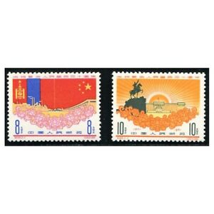 China Stamp 1961 C89 40th Anniv. of Mongolian People's Revolution MNH