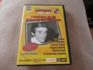 """DVD """"PALMARES DES CHANSONS"""" Dick RIVERS, Richard ANTHONY, Hugues AUFRAY, .."""
