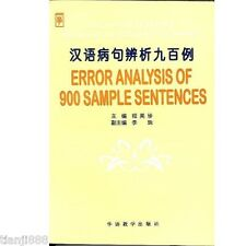 Error Analysis of 900 Sample Sentences