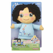 Moon and Me Talking Pepi Nana Plush *BRAND NEW*