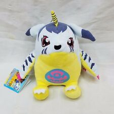 "Digimon Adventure Digital Monster Gabumon 5"" Plush Toy Stuffed Doll Keychain 1PC"
