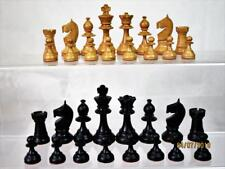 ANTIQUE-VINTAGE CHESS SET GERMAN OR FRENCH K 75 mm NO BOX - NO  BOARD