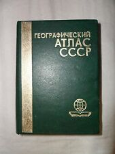 Geographical atlas of USSR CCCP.  small mini book in Russian 1986. vintage old