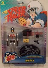 ReSaurus Speed Racer Metallic X Lee's Toy Review Exclusive ltd 500 pieces (Moc)
