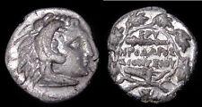 RARE COLLECTIBLE GREEK COIN ,ERYTHRAI, IONIA, 200-133 BC. AR Drachm, 200-133 BC.