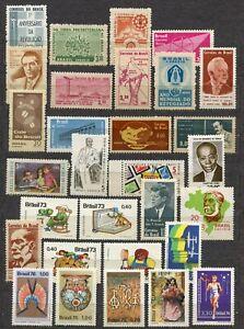 Brazil Lot #107- MNH stamps