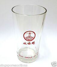VINTAGE 1970s YEO HIAP SENG GROUP OF COMPANIES DRINKING GLASS BEST PRICE! LAST!
