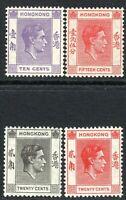 Hong Kong1938 part set multi-script CA mint SG145a/146/147/148 (4)