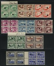 Peru MNH Sc 375-84 Blocks of 4 with Waterlow security punch